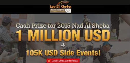 Nad Al Sheba